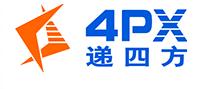 4PX 配送可能個数を超えていて日本へ配送出来ない場合