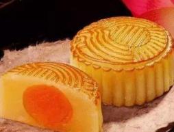 2019年中秋節休みのお知らせ