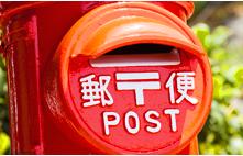 郵便局 EMS 国際Eパケット・ライト利用再開のお知らせ
